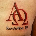 Альфа и омега - Revelation 1.8